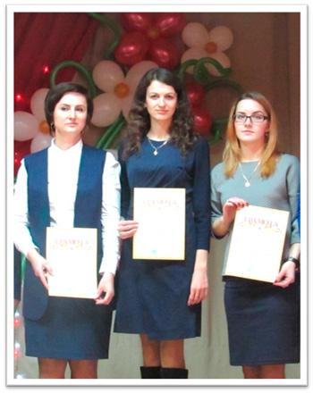 Поздравление учителя с победой в конкурсе лучших учителей